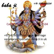 ?+91-8290102534????????? vikas ????????? best love problem solution astrologer in mumbai,