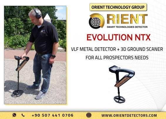 Okm evolution ntx vlf metal detector + gold scanner