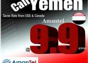 Cheap Calling to Yemen – International Phone Cards Amantel